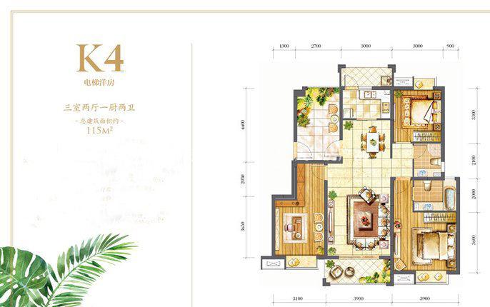 融創西雙版納旅游度假區 K4戶型-3室2廳2衛-115.00㎡.jpg