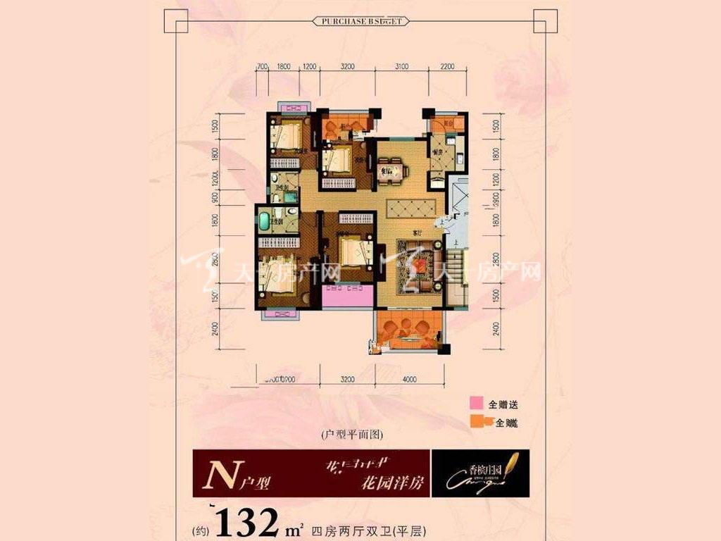 香槟庄园 N户型4室2厅2卫建面132㎡.jpg