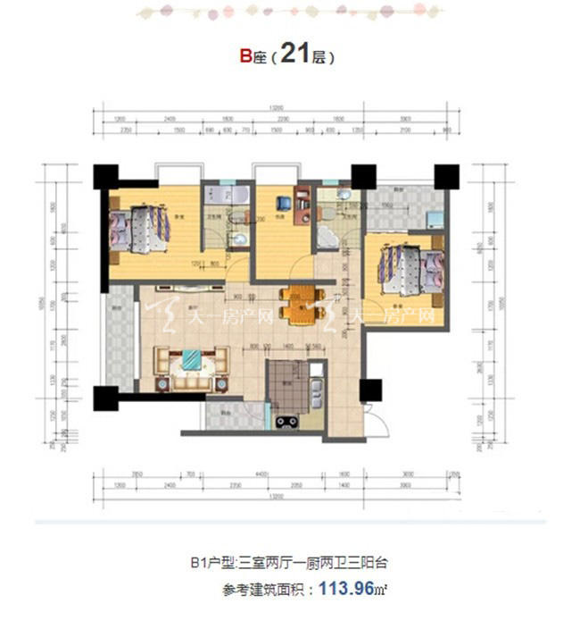 志程大厦 B1户型3室2厅2卫1厨建面114㎡.jpg