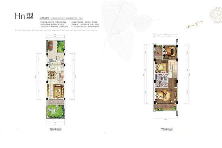雅居乐西双林语 别墅Hn户型-3室2厅1卫.jpg