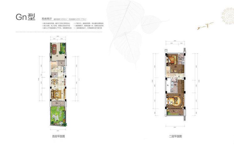 雅居乐西双林语 别墅Gn户型-2室2厅3卫.jpg