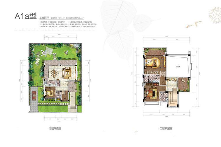 雅居乐西双林语 别墅A1a户型-3室2厅4卫.jpg
