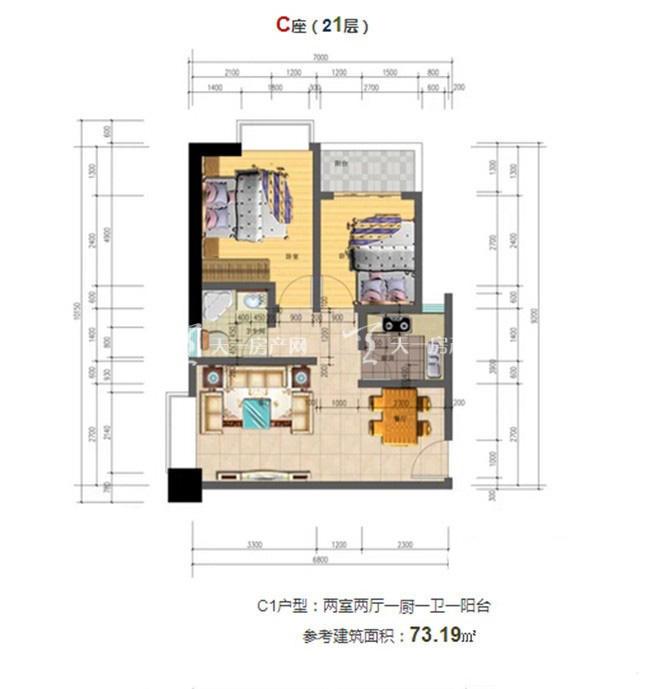 志程大厦 C1户型2室2厅1卫1厨建面73㎡.jpg