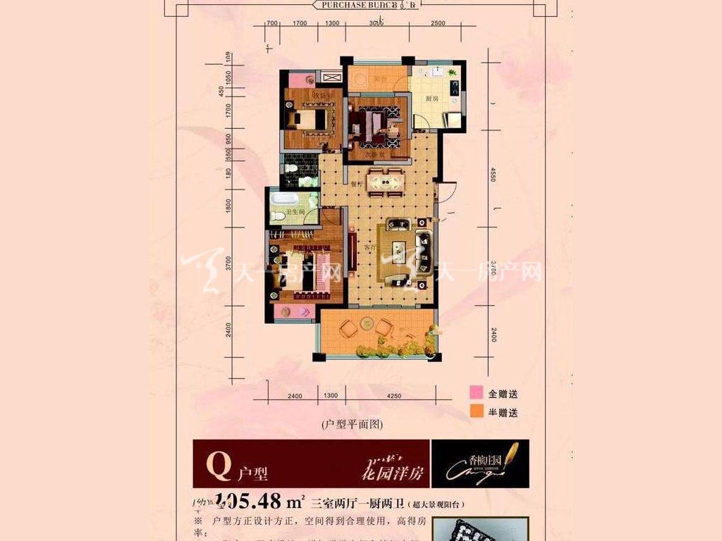 香槟庄园 Q户型3室2厅2卫建面105㎡.jpg