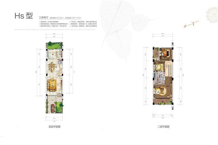 雅居乐西双林语 别墅Hs户型-3室2厅3卫.jpg