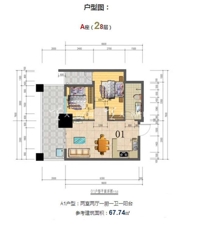 志程大厦 A1户型2室2厅1卫1厨建面68㎡.jpg