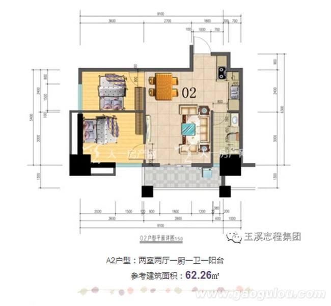 志程大厦 A2户型2室2厅1卫1厨建面62㎡.jpg