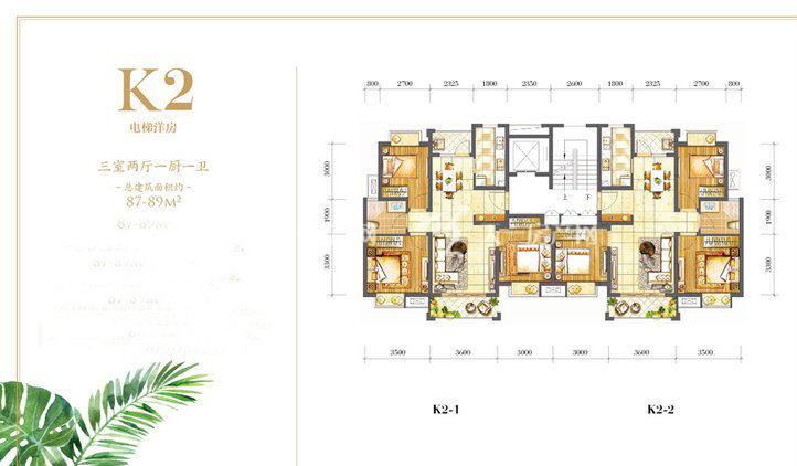 融創西雙版納旅游度假區 K2戶型-3室2廳1衛-87.00㎡.jpg