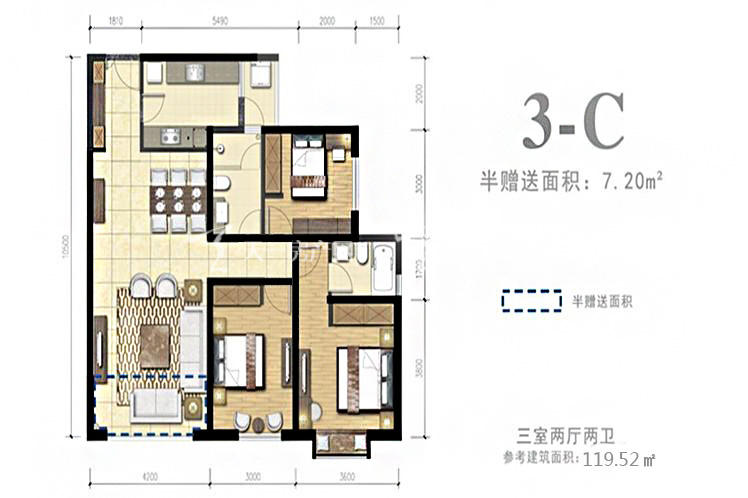 外滩名著 3-C户型3室2厅2卫1厨119.52㎡.jpg
