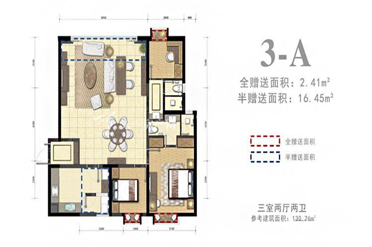 外滩名著 3-A户型3室2厅2卫1厨130.26㎡.jpg