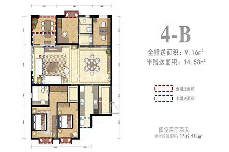 外滩名著 4-B户型4室2厅2卫1厨156.49㎡.jpg