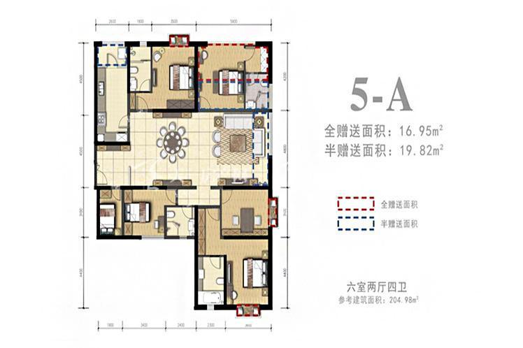 外滩名著 5-A户型6室2厅4卫1厨204.98㎡.jpg