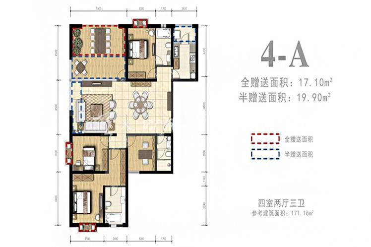 外滩名著 4-A户型4室2厅3卫1厨171.16㎡.jpg