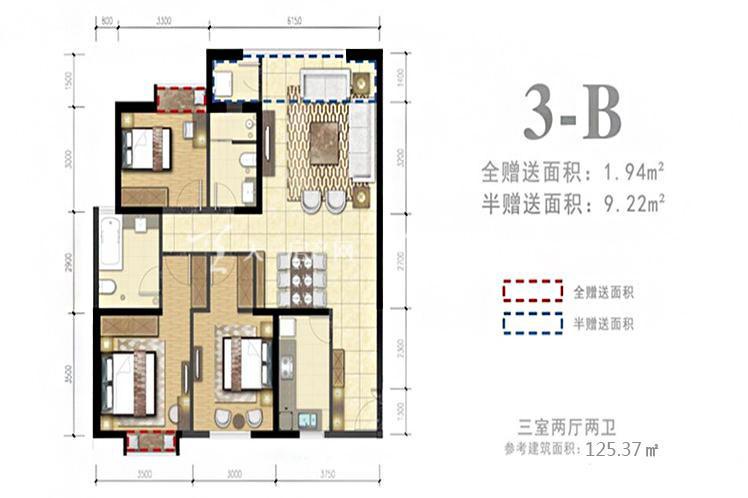外滩名著 3-B户型3室2厅2卫1厨125.37㎡.jpg