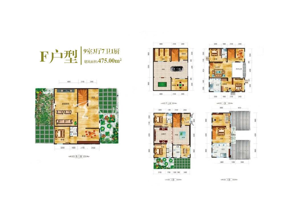 古城大院里 F户型9室3厅7卫1厨建筑面积475.00㎡.jpg