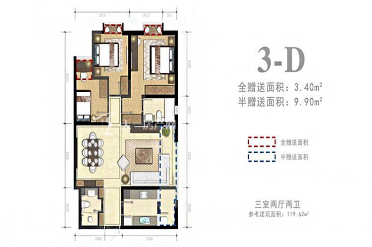外滩名著 3-D户型3室2厅2卫1厨119.62㎡.jpg