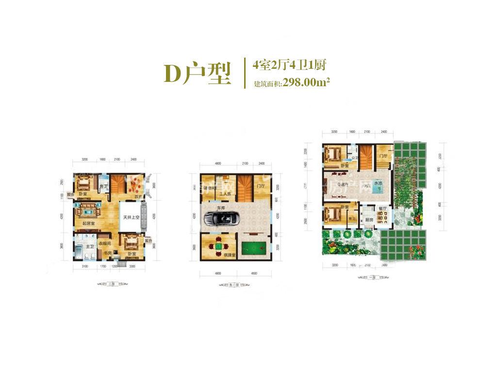 古城大院里 D户型4室2厅4卫1厨建筑面积298.00㎡.jpg
