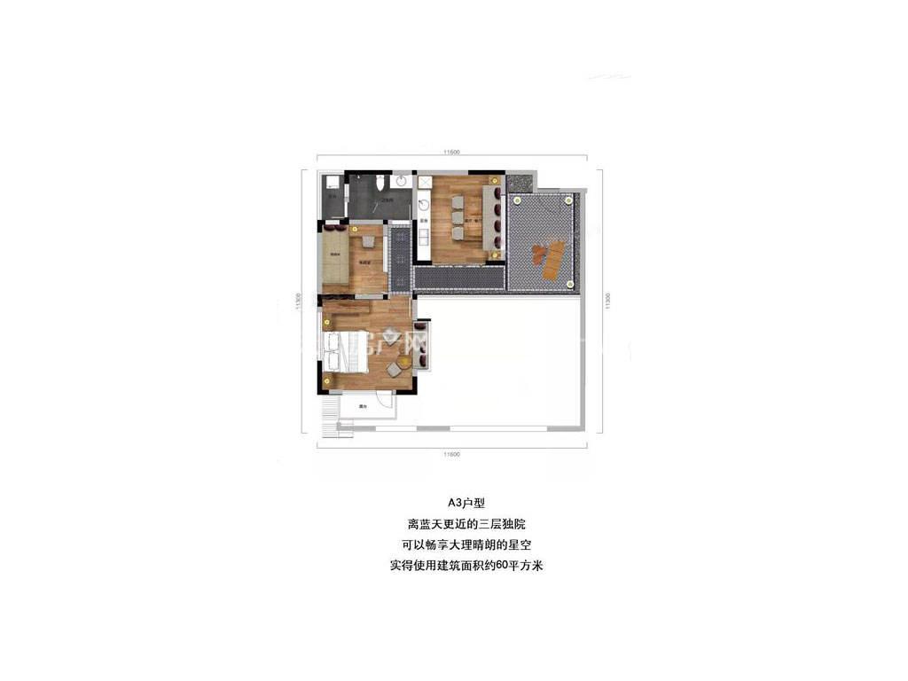 大理的小院子北区 A3户型-云山郡户型2室1厅1卫1厨建筑面积50.00㎡.