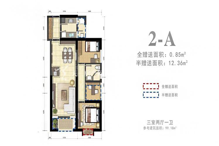 外滩名著 2-A户型3室2厅1卫1厨99.18㎡.jpg