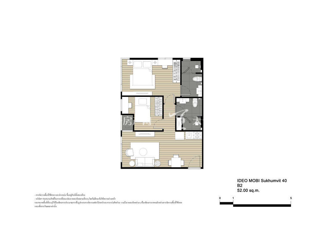 未来公馆 B2户型-2房2厅-建筑面积52㎡
