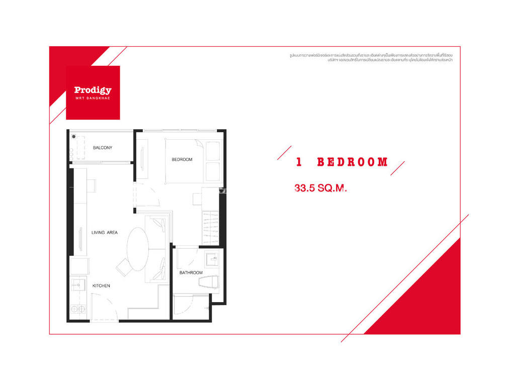 泰国曼谷传奇 户型图-1房1卫-建筑面积33.5㎡