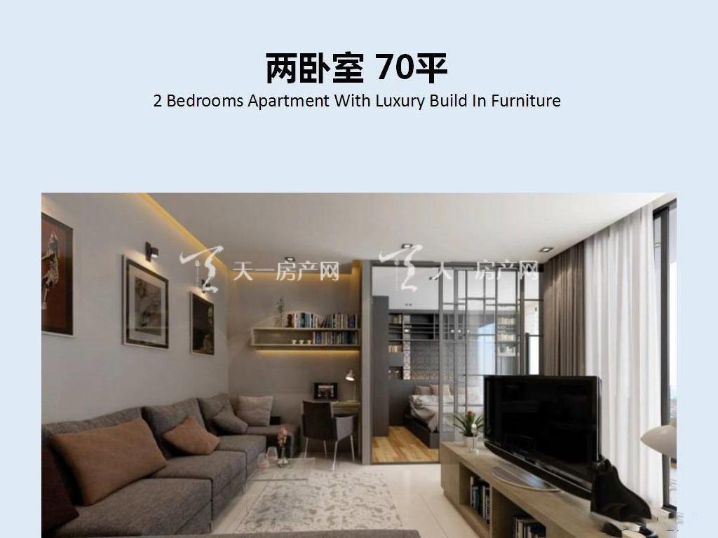 普吉岛City Gate公寓 户型图-2房2厅-建筑面积70㎡.jpg