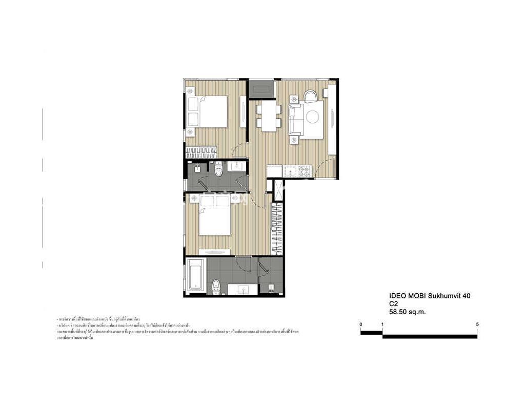 未来公馆 C2户型-2房2厅-建筑面积58.5㎡