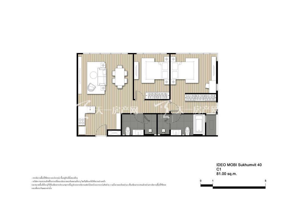 未来公馆 C1户型-2房2厅-建筑面积81㎡