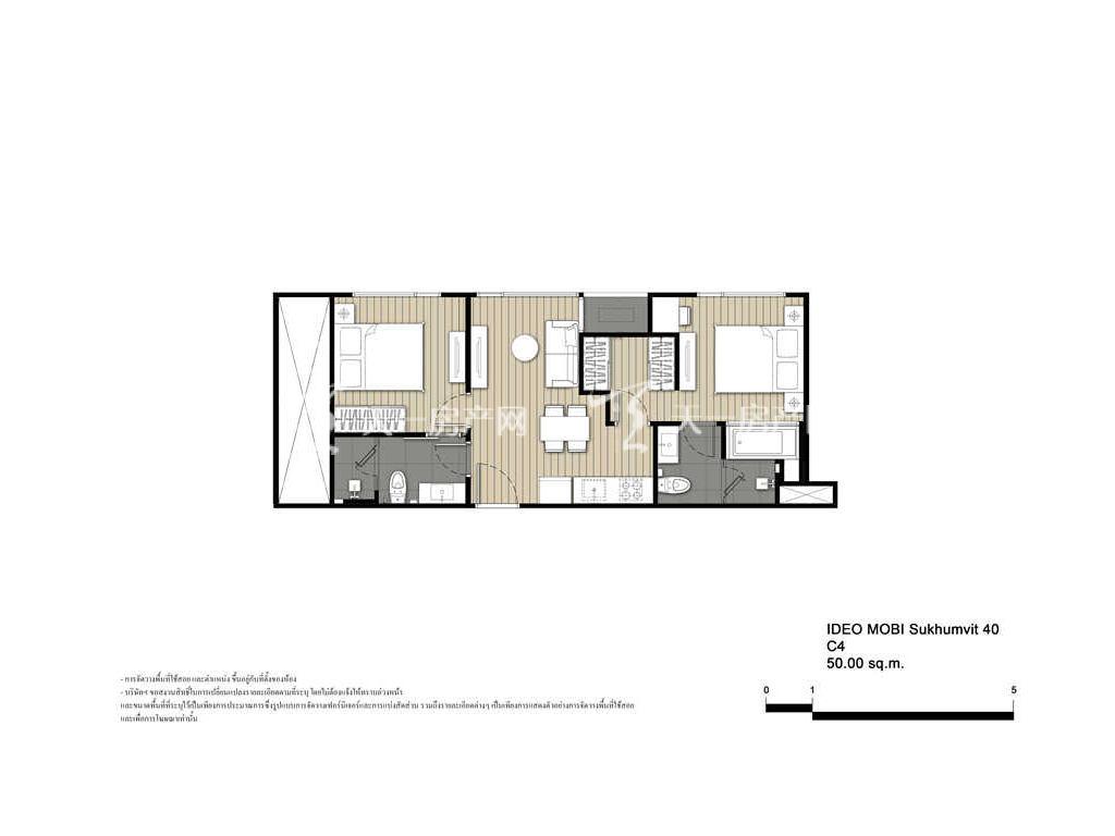 未来公馆 C4户型-2房2厅-建筑面积50㎡