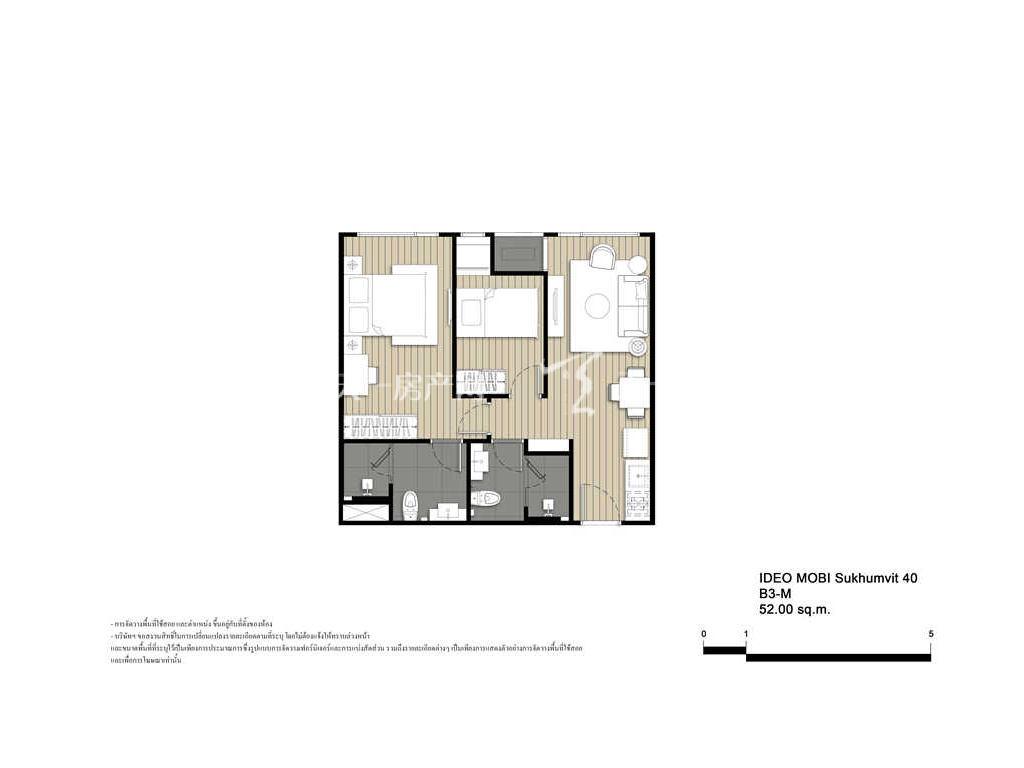 未来公馆 B3-M户型-2房2厅-建筑面积52㎡