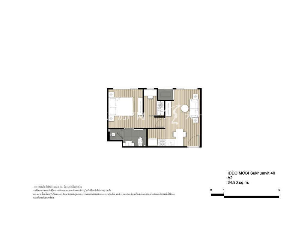 未来公馆 A1户型-1房2厅-建筑面积34.9㎡