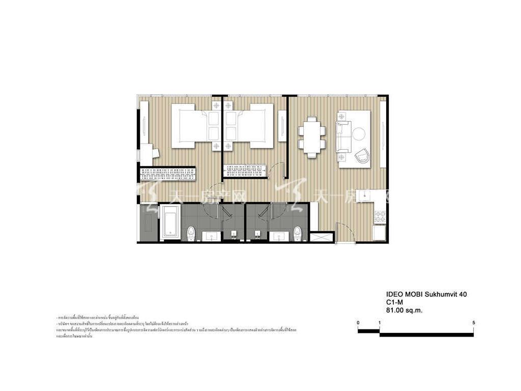 未来公馆 C1-M户型-2房2厅-建筑面积81㎡