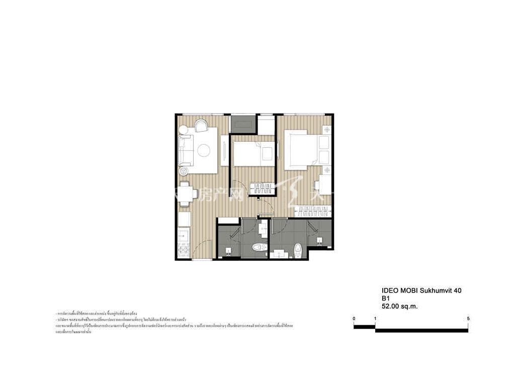 未来公馆 B1户型-2房2厅-建筑面积52㎡