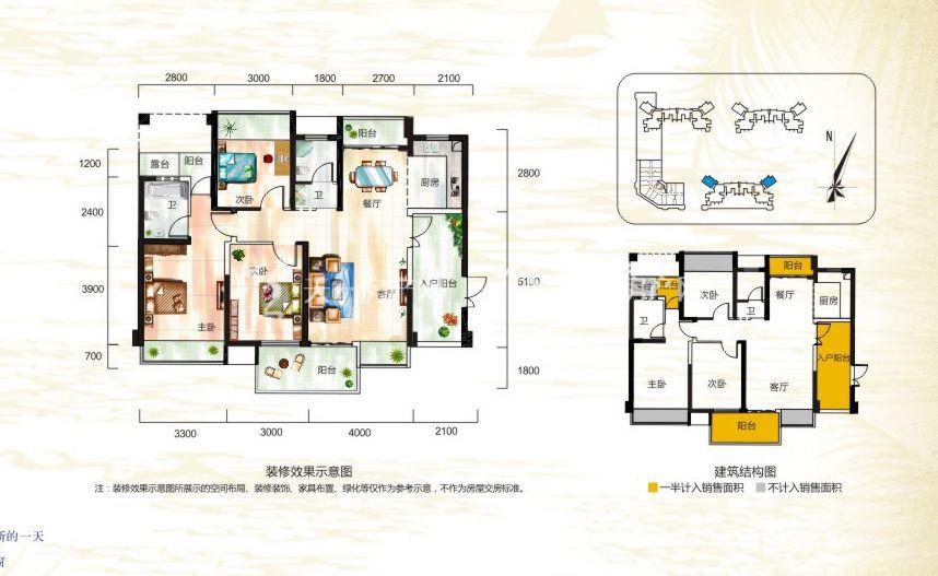 正茂顶秀港湾 A1户型偶数层3房2厅2卫 建筑面积116.84㎡