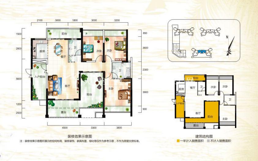 正茂顶秀港湾 A2户型偶数层3+1房2厅2卫 建筑面积146.13㎡