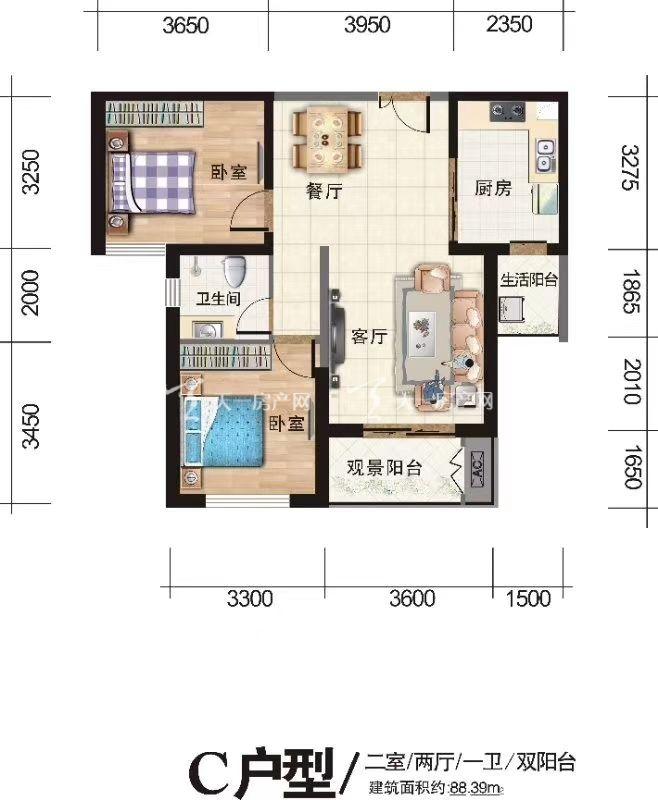 古滇未来城C户型2室2厅1卫双阳台建筑面积88.39㎡.jpg