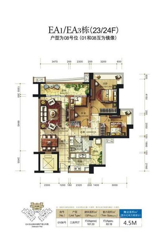 雅居乐清水湾EA1-EA3洋房户型3房2厅1厨1卫-101.33㎡.jpg