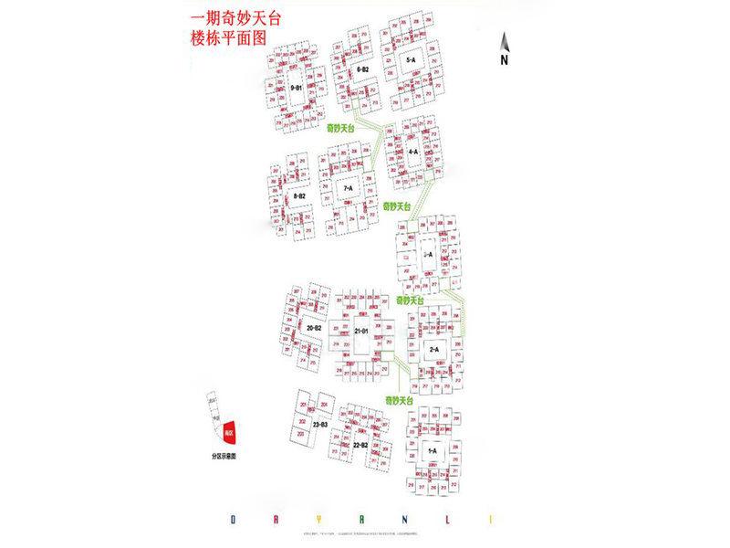 丽江大研里楼栋平面图.jpg