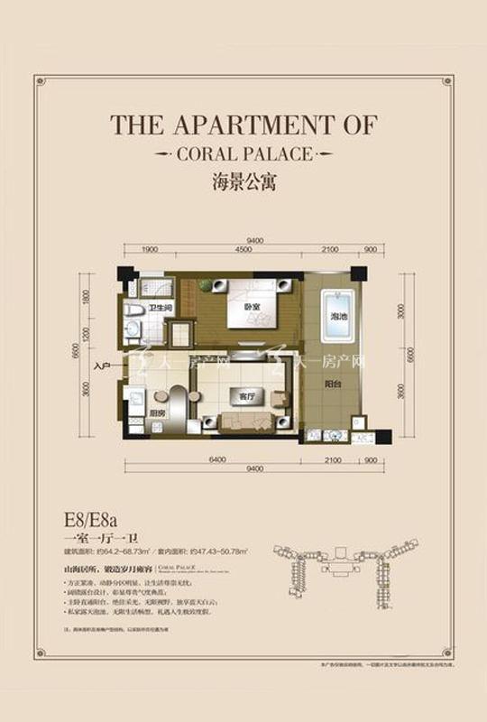 碧桂园珊瑚宫殿海景公寓E8a-1房1厅0厨1卫-68.73㎡.jpg