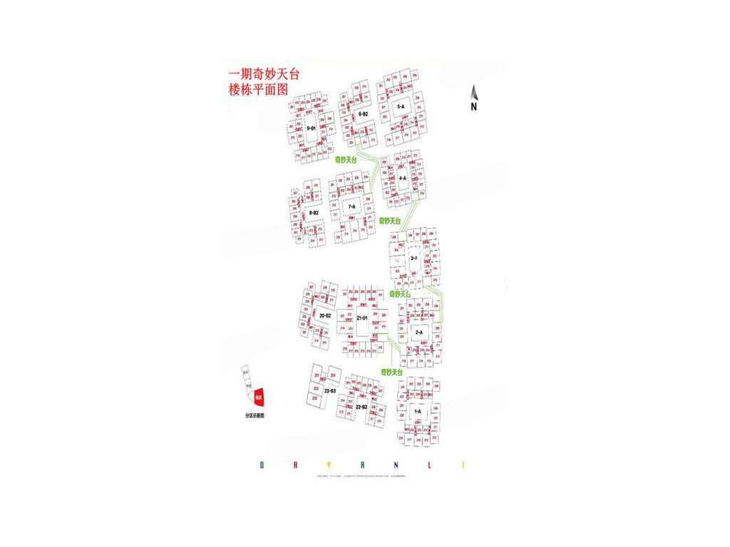 丽江大研里1室1厅0卫1厨一期商铺02户型建筑面积27㎡.jpg
