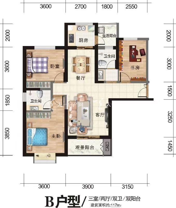 古滇未来城B户型3室2厅2卫双阳台建筑面积117㎡.jpg