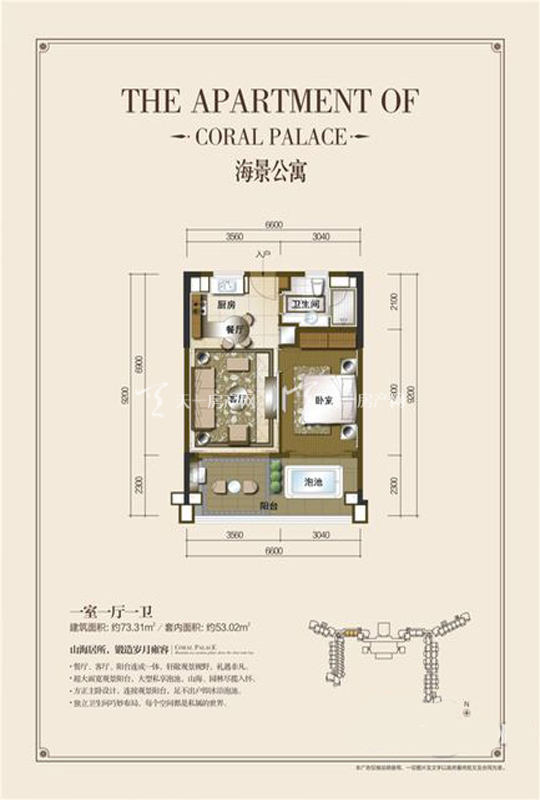 碧桂园珊瑚宫殿海景公寓B1-1房1厅0厨1卫-73.31㎡.jpg