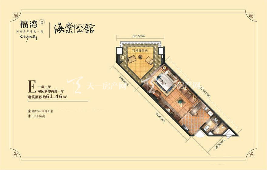东和福湾E户型1室1厅1厨1卫61.46㎡.jpg