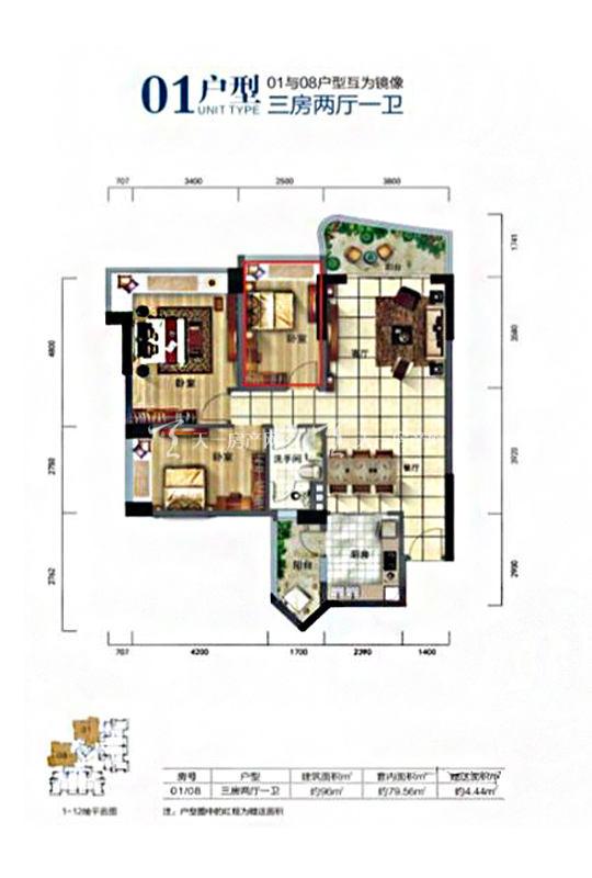 雅居乐清水湾幸福万象-01户型-3房2厅0厨1卫-约96.00㎡.jpg