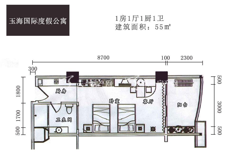 玉海国际度假公寓玉海国际度假公寓1房1厨1卫55㎡.jpg