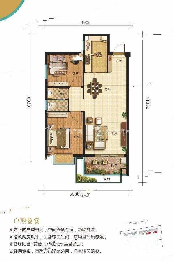 尚居湖岸C户型居室:2室2厅1卫1厨建筑面积:77.51㎡.jpg