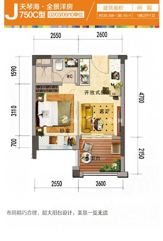 碧桂园珊瑚宫殿天琴海J750C-1房2厅1厨1卫-35.68㎡.jpg