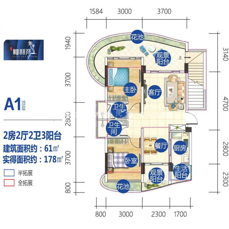清凤椰林湾待售A1顶层户型2房2厅1厨2卫建筑面积61㎡.jpg