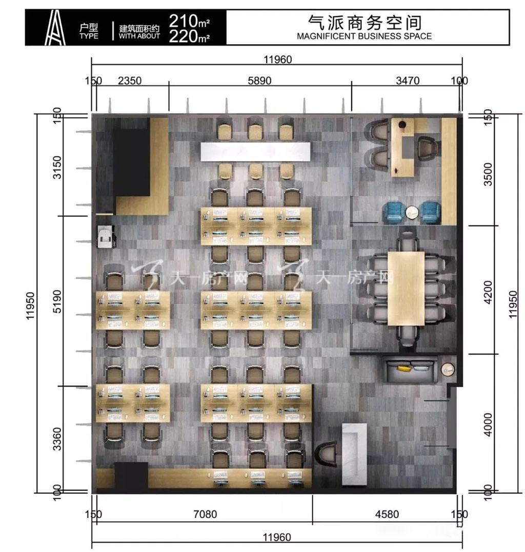 摩根大厦-Morgan TowerA户型建筑面积约210㎡.jpg